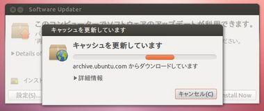 SS-software-updater-001.JPG