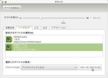 SS-sound-fix-002.jpeg