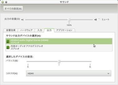 SS-sound-fix-004.jpeg