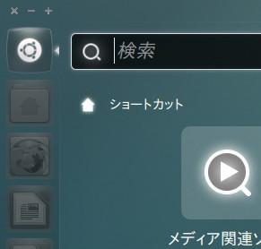 SS-theme-evolve-004.jpeg