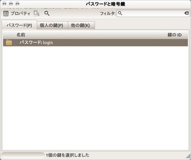 SS-ubuntu-one-004.jpeg
