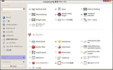 SS-unity-3D-001.jpg