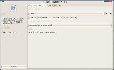 SS-unity-3D-003.jpg