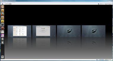 SS-unity-3D-006.jpg