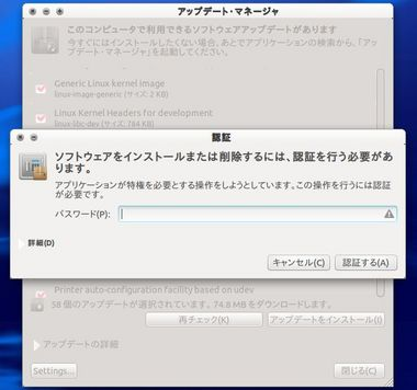 SS-vbox-410-006.JPG