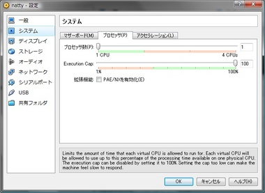 SS-vbox410-001.jpg