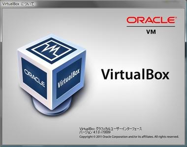 SS-vbox410-002.jpg