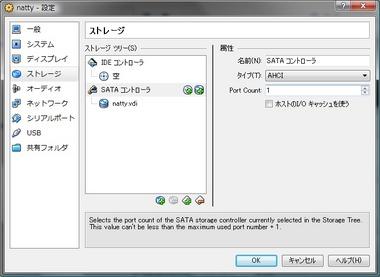 SS-vbox410-003.jpg