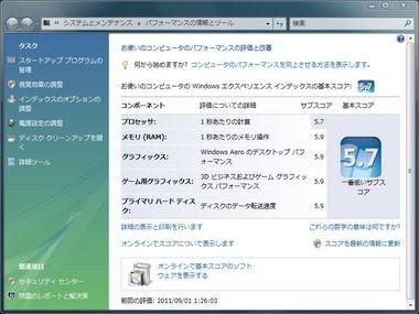 SS-win-index-004.JPG