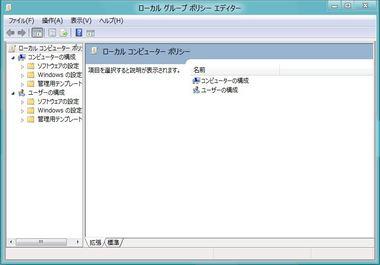 SS-win8-lock-002.JPG