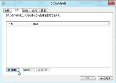 SS-win8-no-metro-008.JPG