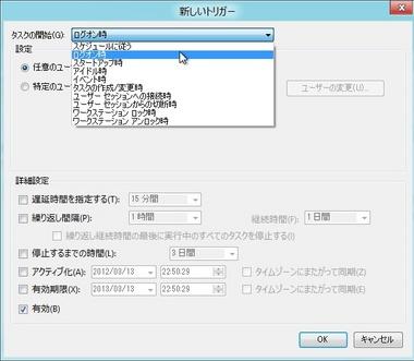 SS-win8-no-metro-009.JPG