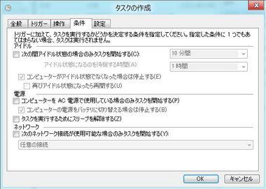 SS-win8-no-metro-012.JPG