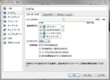 SS-win8-test-017.JPG