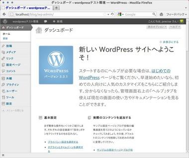 SS-wordpress-006.jpeg