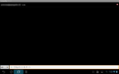 Screenshot_2012-05-20-01-18-40.jpg