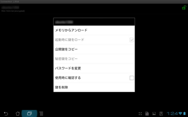 Screenshot_2012-05-20-01-24-50.jpg