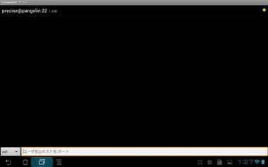 Screenshot_2012-05-20-01-27-28.jpg
