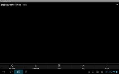 Screenshot_2012-05-20-04-40-37.jpg