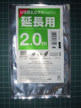 USB-expand-001.jpg