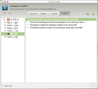 ubuntu-tweak06-005.JPG