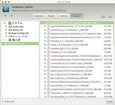 ubuntu-tweak06-008.JPG