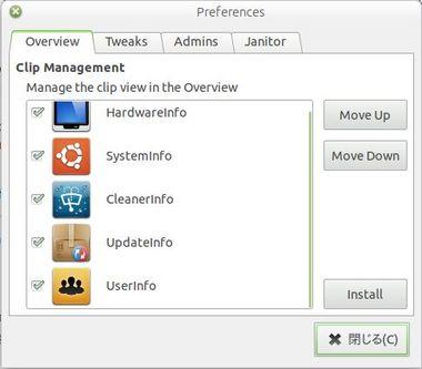 ubuntu-tweak06-010.JPG